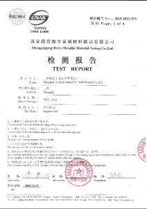 Certificato per S32750
